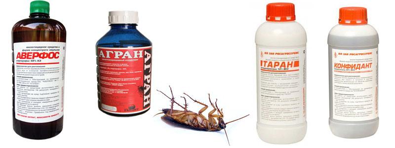 эффективные инсектициды