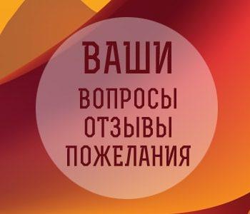 Отзывы о компании ARBUZA.ru