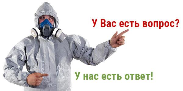 санобработка arbuza.ru